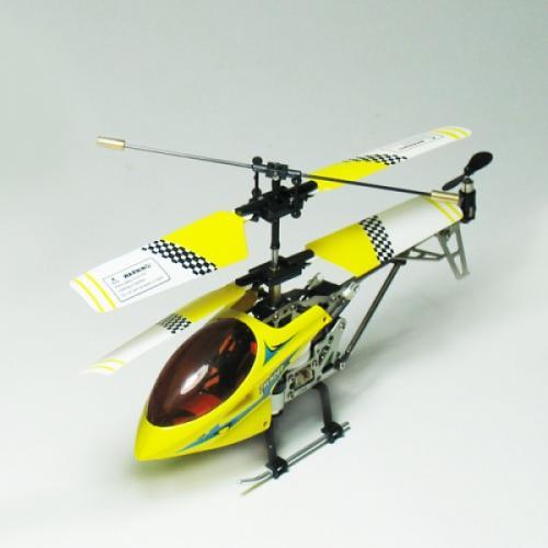 Радиоуправляемый вертолет Bird